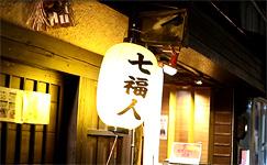 hichi_gaika_0000_4c